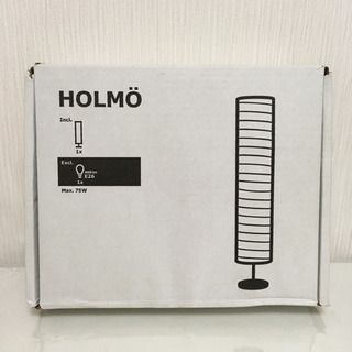 新品未使用品 IKEA HOLMO