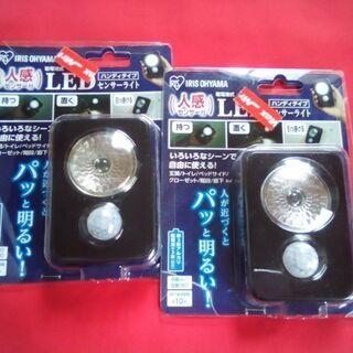 屋内用LEDセンサーライト人が近づくと点灯 2個組ミスター…
