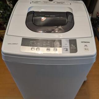 【洗濯機】5キロ 本日限定