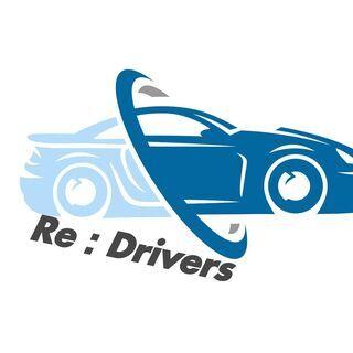 【東京】ペーパードライバー講習  ☆Re:Drivers~リ‐ド...