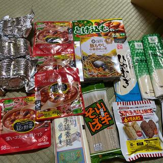 日本の食べ物|