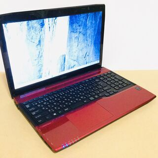 Fujitsu Lifebook AH45R
