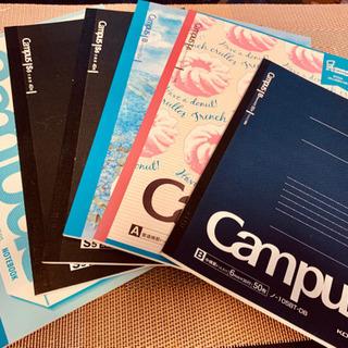 コクヨ campusノート