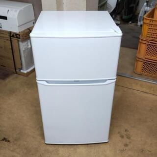 単身用 Haier製2ドア冷蔵庫 2019年製