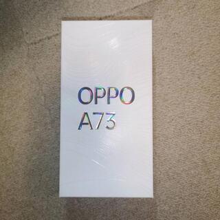OPPO A73 ネービーブルー