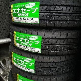 【脱着込み】新品タイヤ4本セット 145R12-6PR 軽…