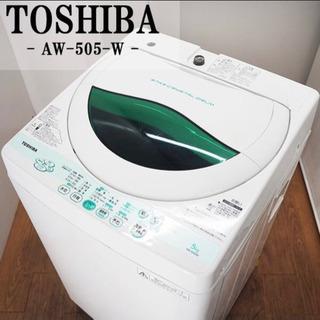 東芝 洗濯機 aw505