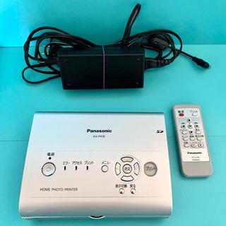 松下電器産業 ホームフォトプリンター KX-PX10-S