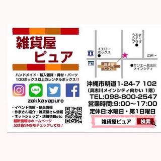 5/9(日)9:00〜17:00