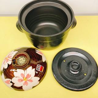ご飯鍋 3合用 土鍋 せきすい鍋 萬古焼