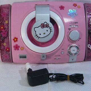 Hello Kitty CD&FMラジオ 中古 現状 ¥500