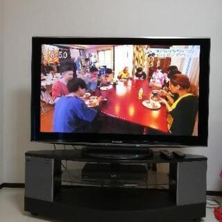 交渉中 Panasonic50型プラズマテレビ