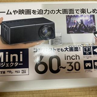 HDMI miniプロジェクター