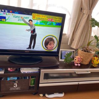 【ネット決済】テレビ台のみ