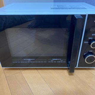 【2020年製】日立電子レンジ 定価15,000