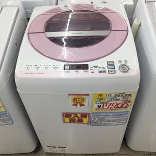5/9  【8.0kg洗濯機が1万円代❤️】SHARP  …
