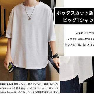 ビッグt 綿100% tシャツ メンズ 大きい おおきい …