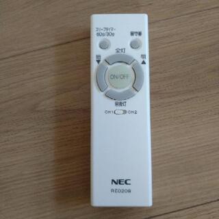 シーリングライトのリモコン NEC