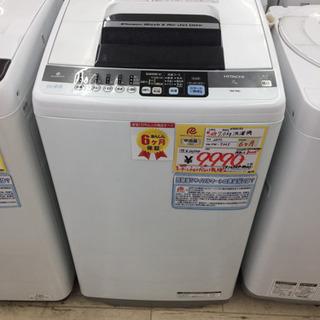 5/9  【安いっ‼️👕】HITACHI  7.0kg洗濯…