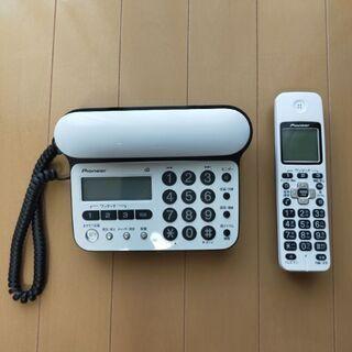 電話機 子機付