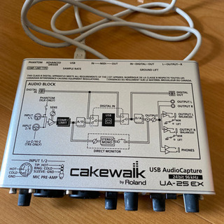 ROLAND USBオーディオキャプチャー UA-25EX ED...