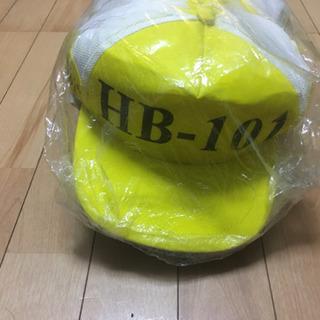 HB-101のメッシュキャップ 未使用新品 数は45個前後。