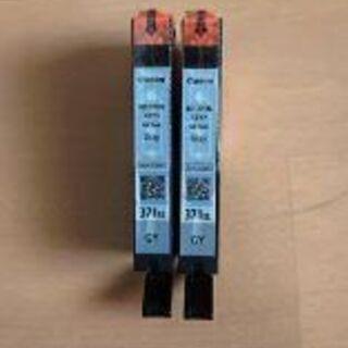 キャノン製プリンタ用インクカートリッジ BCI-370XLGY 2個
