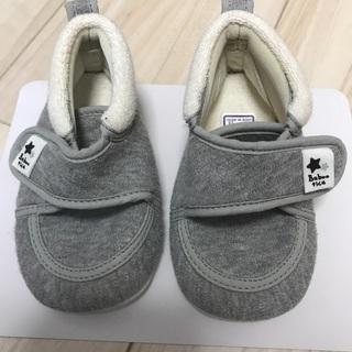 13㎝ 靴