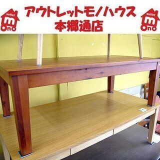 札幌 ローテーブル 幅110×奥行55×高さ38㎝ 座卓 センタ...