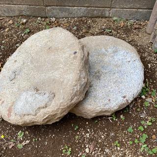 庭石2個と石
