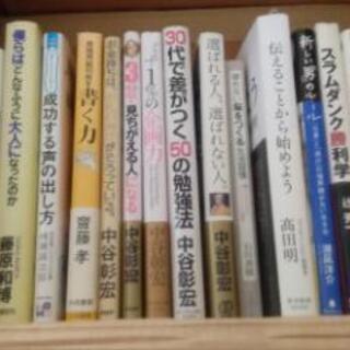 本1冊100円