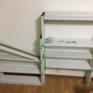 スチール製 シェルフ ホワイト 棚 さしあげます