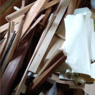 木材の廃材貰ってください