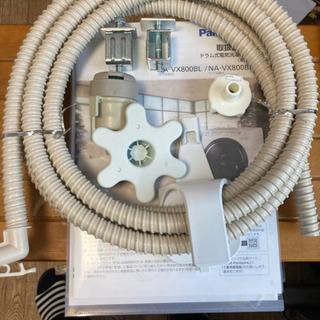 ドラム式乾燥機付き洗濯機の付属部品