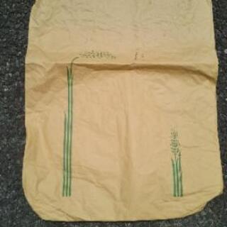 米袋 30kg ×2