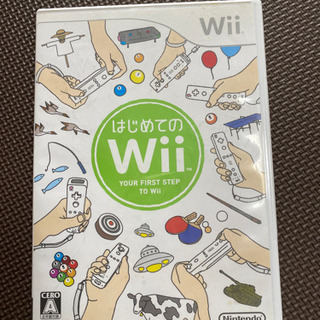 Wii & WiiU カセット それぞれ価格ちがいます
