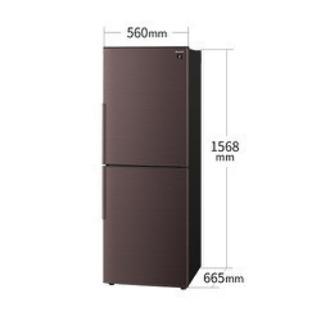 冷蔵庫⭐︎SHARP⭐︎プラズマクラスター付き【定価:94…