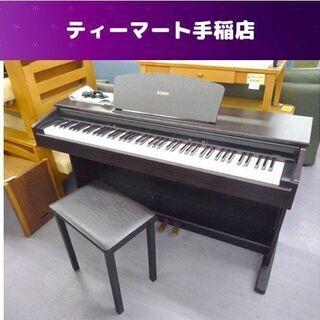 ヤマハ 電子ピアノ YDP-121 DIGITAL PIA…
