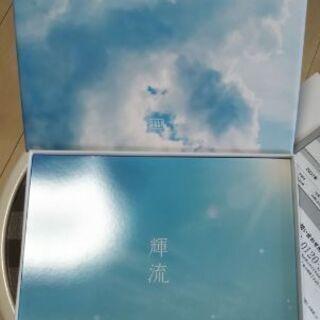 ◆テレボート★カタログギフト〇2~3万円相当 ⚫️
