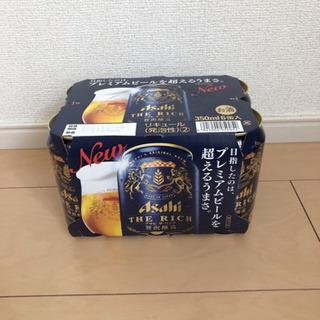 アサヒザリッチ 6缶