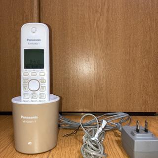 【ネット決済】コードレス電話機 パナソニック VE-GDS01-T