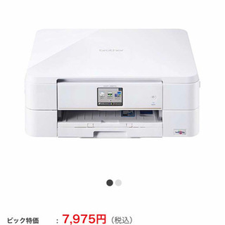 brotherプリンター DCP-J567N