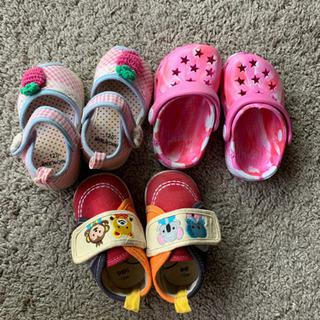 【ネット決済】子供 靴 セット