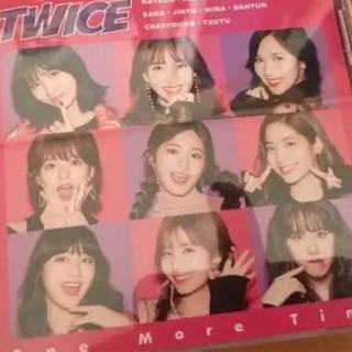 TWICE CD 7枚