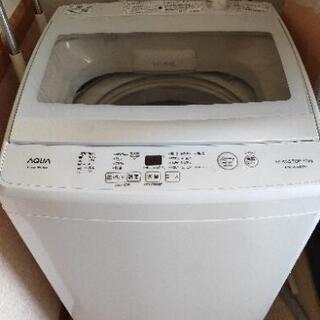 【無料】洗濯機 AQUA