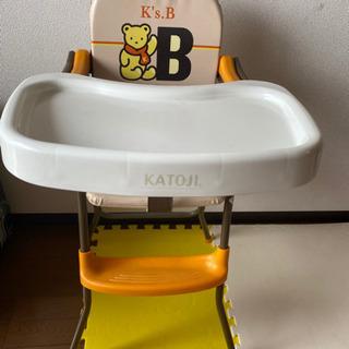【直引取り】KATOJI ベビーチェア