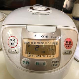 ♪ナショナル(パナソニック)IH+微長炊き炊飯器SR-A10B