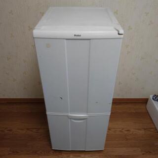 冷蔵庫【独り暮らし用138㍑】
