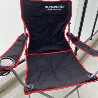 【CAPTAIN STAG キャンプチェア】ブラック