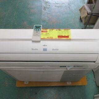 K02288 富士通 中古エアコン 主に8畳用 冷2.5kw/暖...